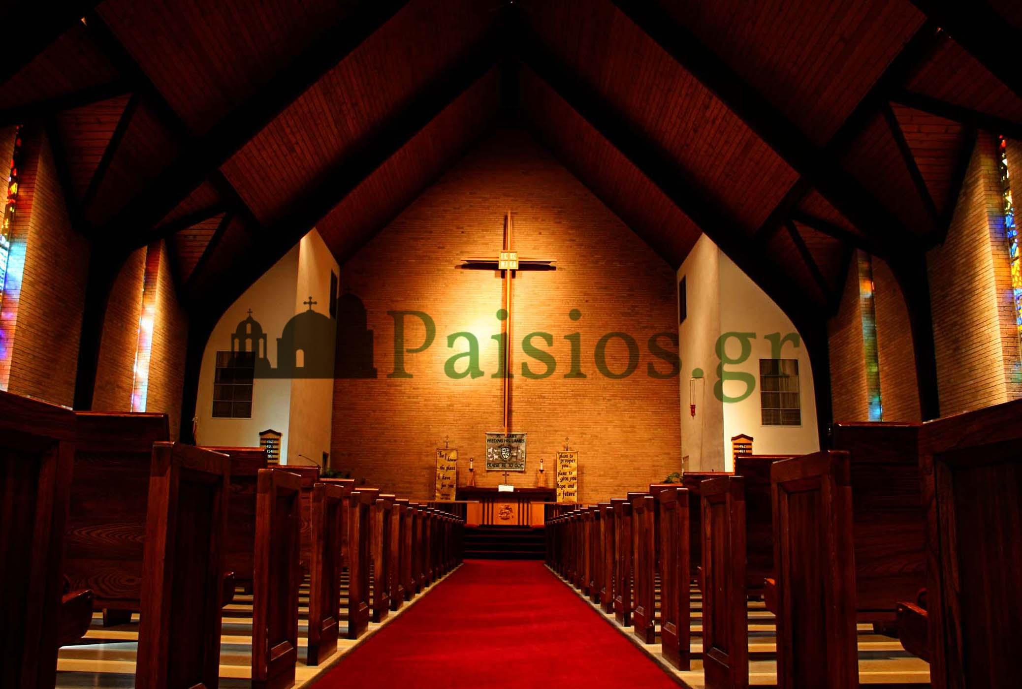 Paisios Adikia, Παισιος Αδικία, Άγιος Παίσιος Υπομονή, Θεός, Ευεργέτηση, Δικαιοσύνη, Απανθρωπιά, Συμβουλή Παίσιου, Ανάπαυση, Ταμιευτήριο του Θεού, Πλάσματα Θεού, Ευγνωμοσύνη