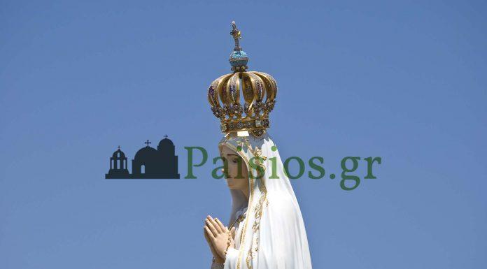 paisios-pater-agios-monaxos-paisios-monaxismos-monastiri-monaxos-Μοναχισμός, Μοναχός, Πολιτισμός, Πνευματικός Πολιτισμός, Ψυχή, Άγιοι Πατέρες, Παίσιος, Άγιος Παΐσιος,