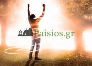 ο-ανθρωπος-πνιγεται-στο-κακο-anthrwpos-evalwtos-sto-kako-paisios-pater-agios-monaxos-paisios