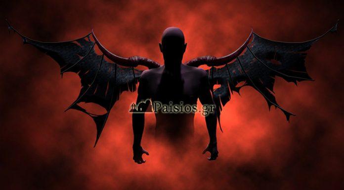 diavolos-paisios-satanas-eosforos