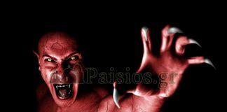 paisios-o-diavolos-kai-o-theos-me-tous-aggelous-polemos-metaksy-theou-kai-satana-gia-tous-anthrwpous-didaxes-profhteies-paisiou