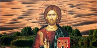 κυριακη-της-ορθοδοξιας-2018-τι-γιορταζουμε-την-κυριακη-τησ-ορθοδοξιασ-εκκλησια-εορτεσ--