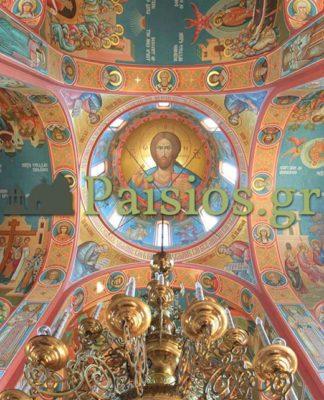 paisiosgr-na-min-anoigoume-sizitisi-me-to-tagkalaki-kai-ton-diavolo-pathi-paisios-greece