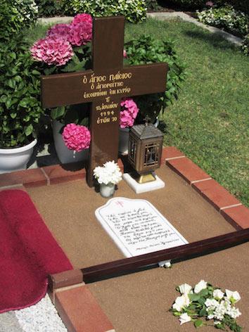 ταφοσ-παισιου-παισιος-ταφος-σουρωτη-2-tafos-patera-paisioy-paisiosgr-tafos-