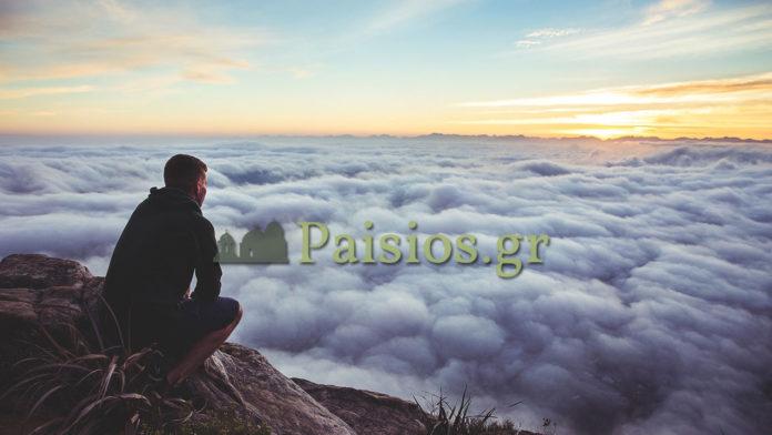 agios-paisios-logoi-a-kefalaio-3-ta-prwteia-na-dothoun-stin-omorfia-tis-psyxis-paisiosgr-