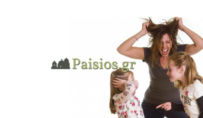 didaxes-paisios-katares-goneis-h-katara-ton-gonion-pianei-poly-katara-manas-patera-paisiosgr
